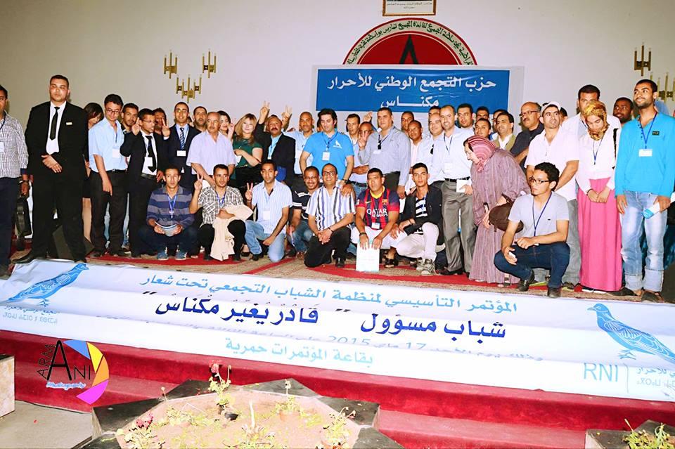 فضائح بالجملة خلال مؤتمر شبيبة مزوار بمكناس