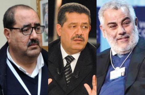 """""""ابتزاز الدولة"""".. عنوان لبداية نهاية الشعبوية السياسة بالمغرب"""