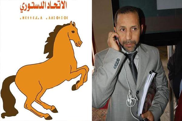 إدارية الرباط تقضي لصالح عباس المغاري في ملف ازدواجية الانتماء السياسي