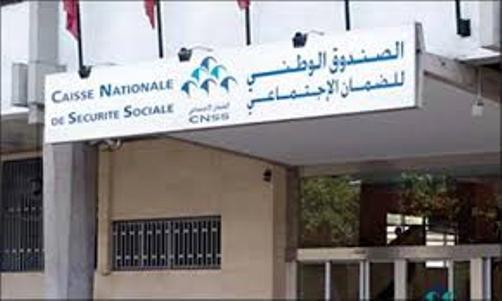 """مسؤولو """"CNSS"""" أمام قاضي التحقيق بتهم تتعلق بالاختلاس وتبديد المال العام"""
