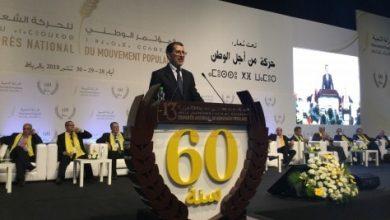 كلمة سعد الدين العثماني خلال المؤتمر الوطني للحركة الشعبية