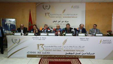 ندوة صحفية على هامش المؤتمر الوطني للحركة الشعبية